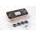 Ariston Secondary Exchanger 65116314 (Cares ONE 24/30 UK)